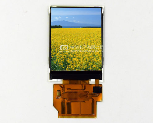 2.8 inch tft lcd display
